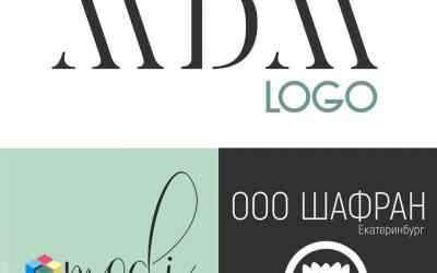 Дизайн логотипа/ Визитки / Полиграфия оказываем услуги