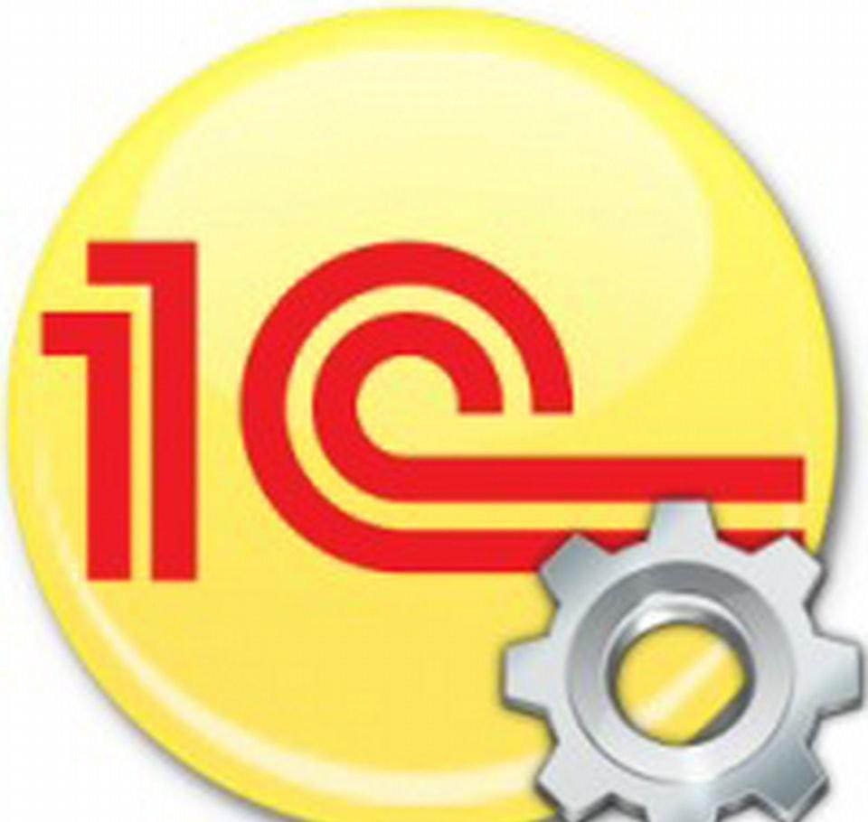 Программист 1С - обновление, доработка, поддержка оказываем услуги