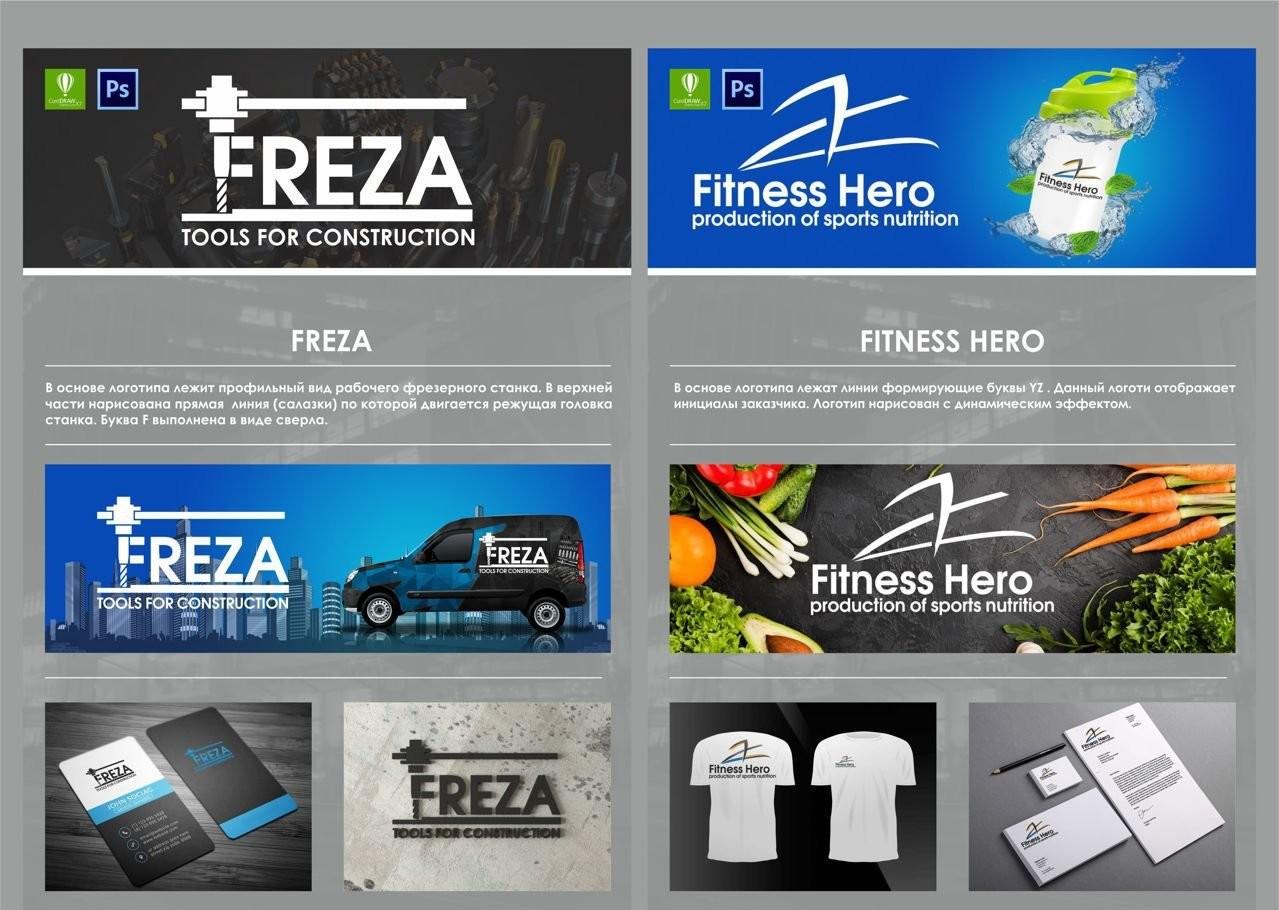 Дизайн, наружная реклама, полиграфия оказываем услуги