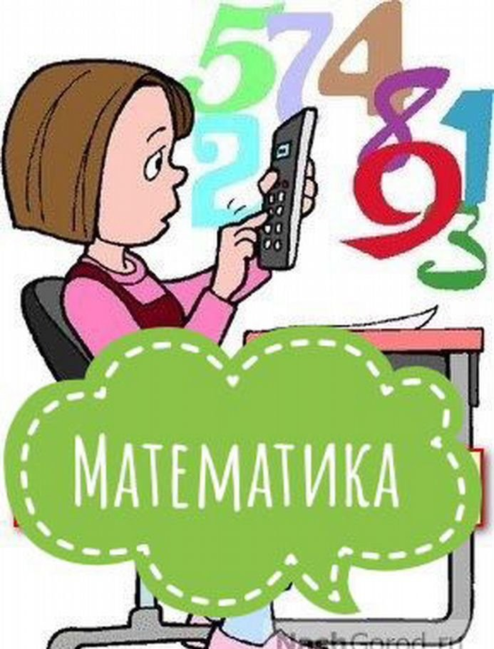 Репетитор по высшей математике. Контрольные оказываем услуги