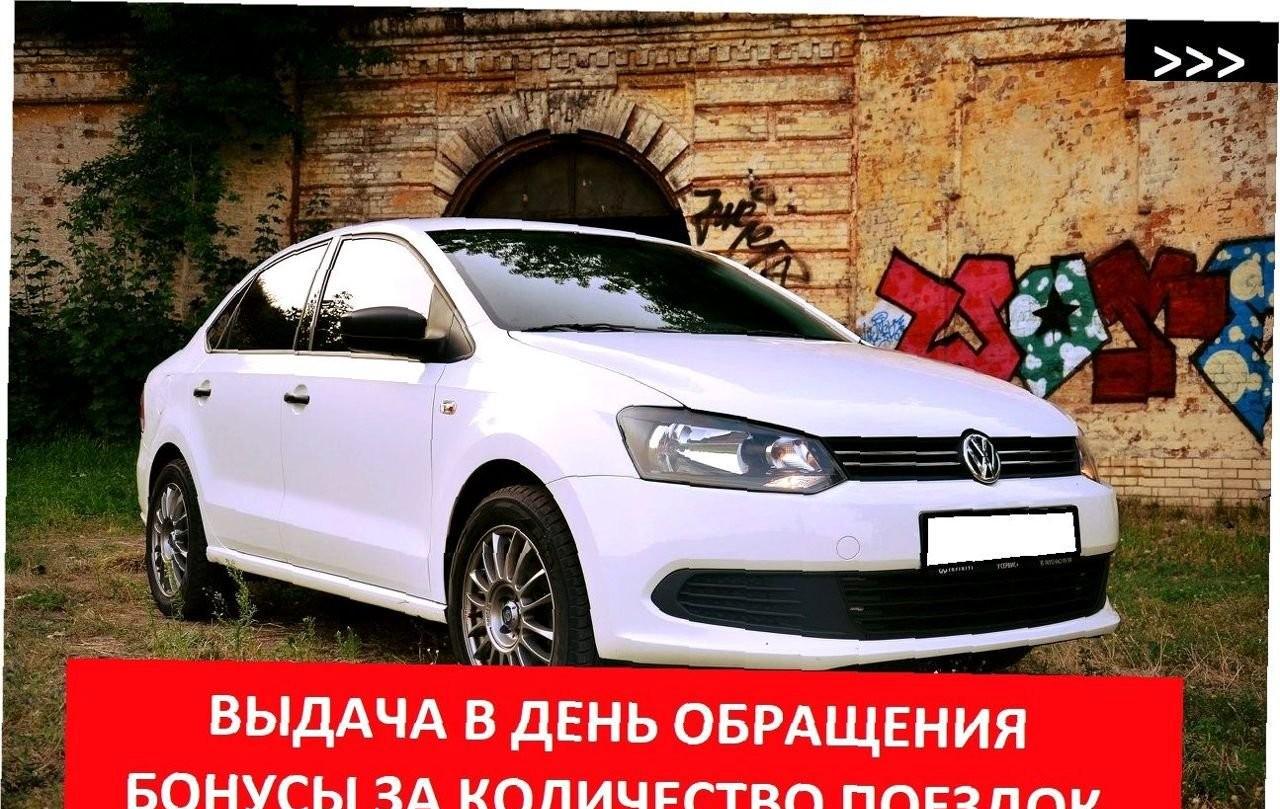Аренда Авто Под Такси оказываем услуги